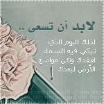 الصورة الرمزية نـــثـــر