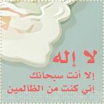 الصورة الرمزية Mahmoud Essa