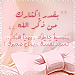 الصورة الرمزية Dr_Khloud
