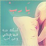 الصورة الرمزية Ahmed_Emam