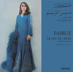 Fairuz - Akher Ayam El Sayfieh