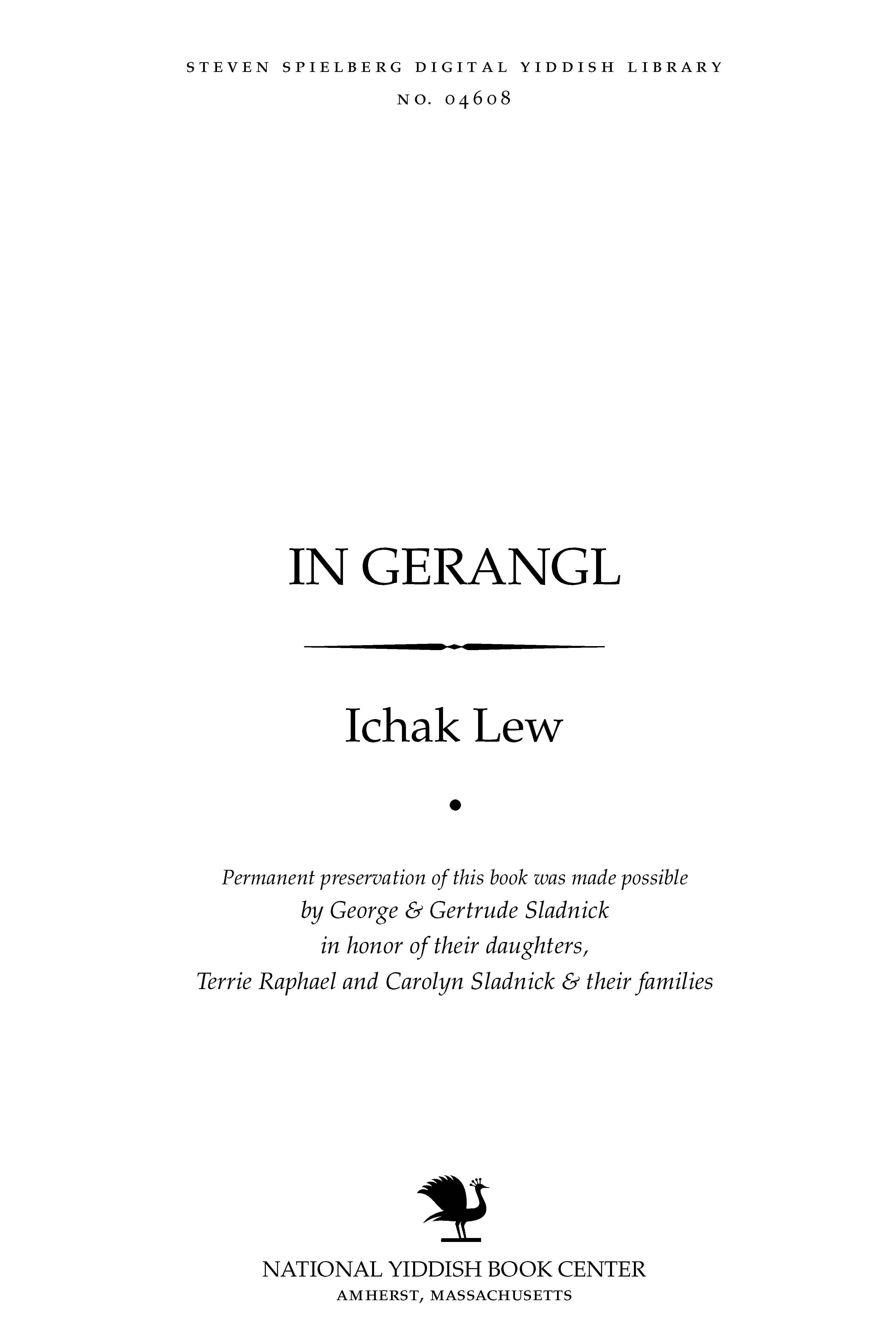 Cover of: In gerangl