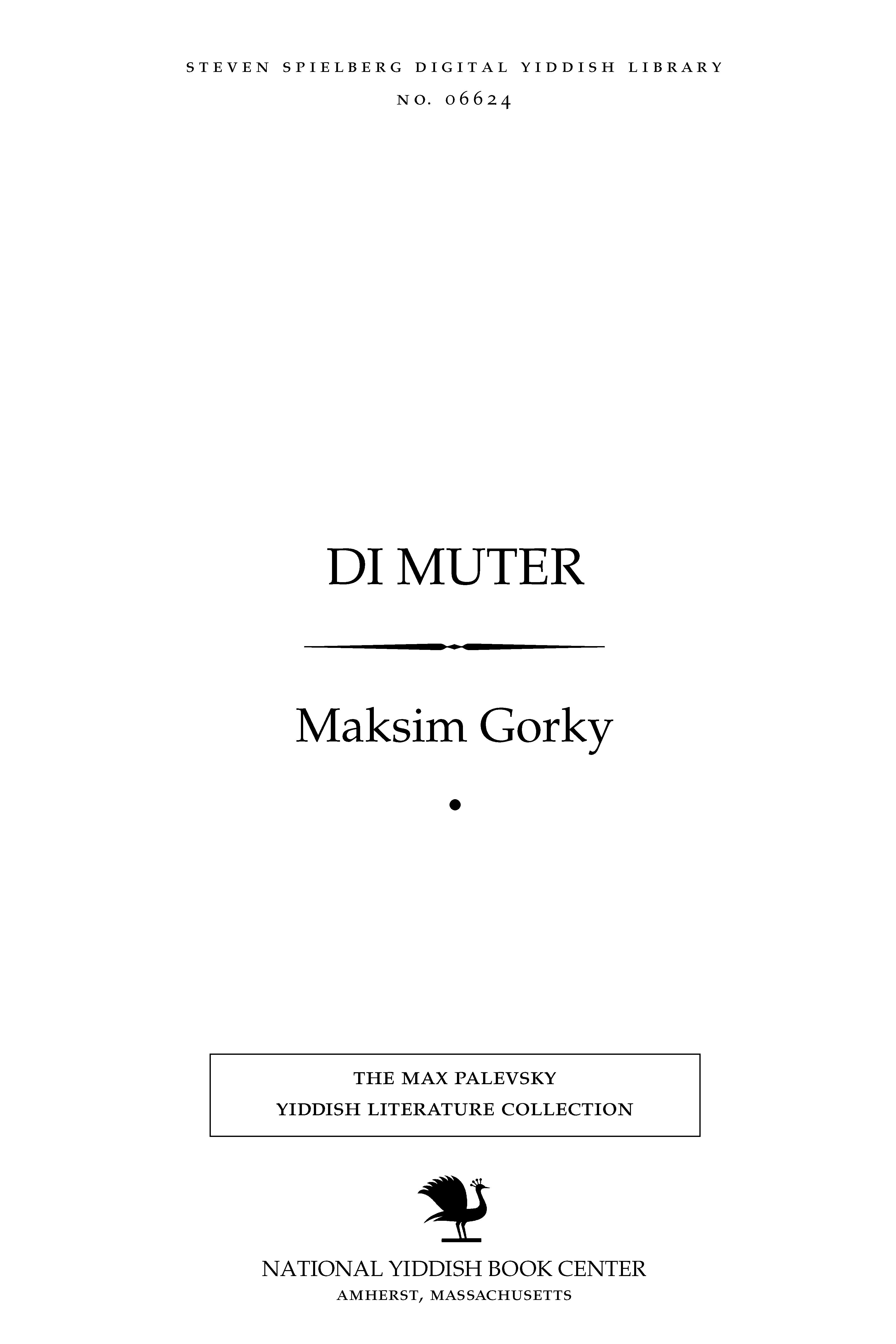 Cover of: Di muṭer